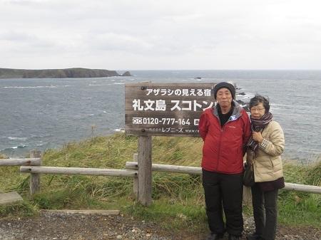 IMG_4171.jpgすことん岬.jpg