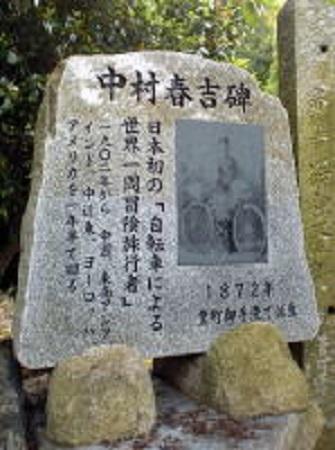 tenjin-harukitihi1.jpg-200.jpg201.jpg